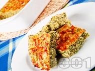 Зеленчуково суфле с тиквички, моркови, замразен спанак, чушки, крема сирене, фета, пармезан и яйца